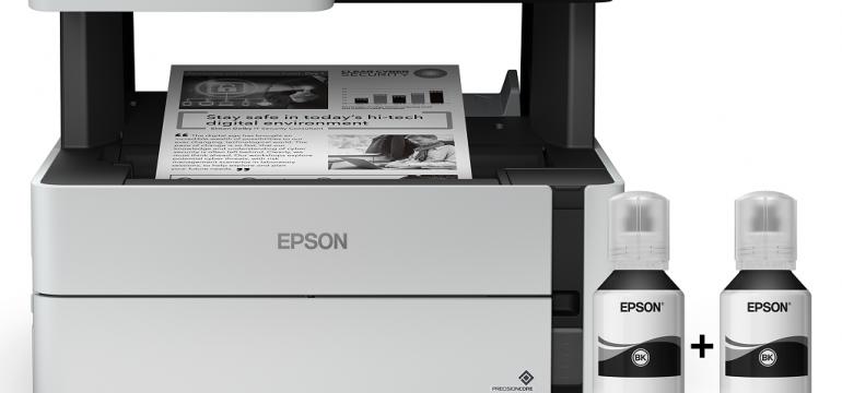 Epson lansează în România noua gamă de imprimante monocrom EcoTank pentru afacerile mici